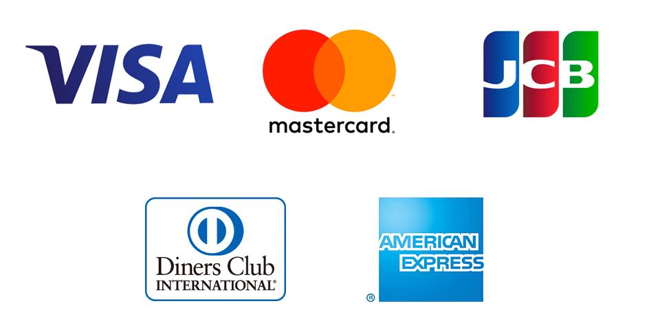 VISA、Mastercard、JCB、AMEX、Diners